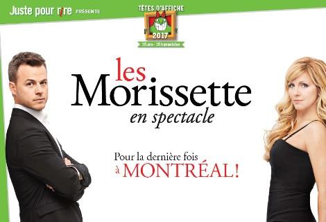 Les Morissette